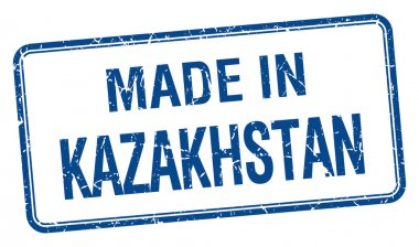 made in Kazakhstan blue square isolated stamp