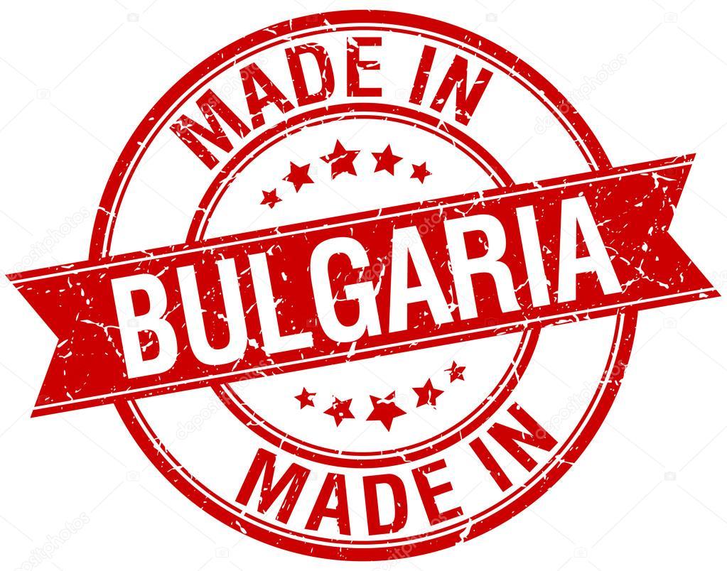 faite en Bulgarie rouge rond cachet vintage — Image vectorielle ... 7fa63eac554