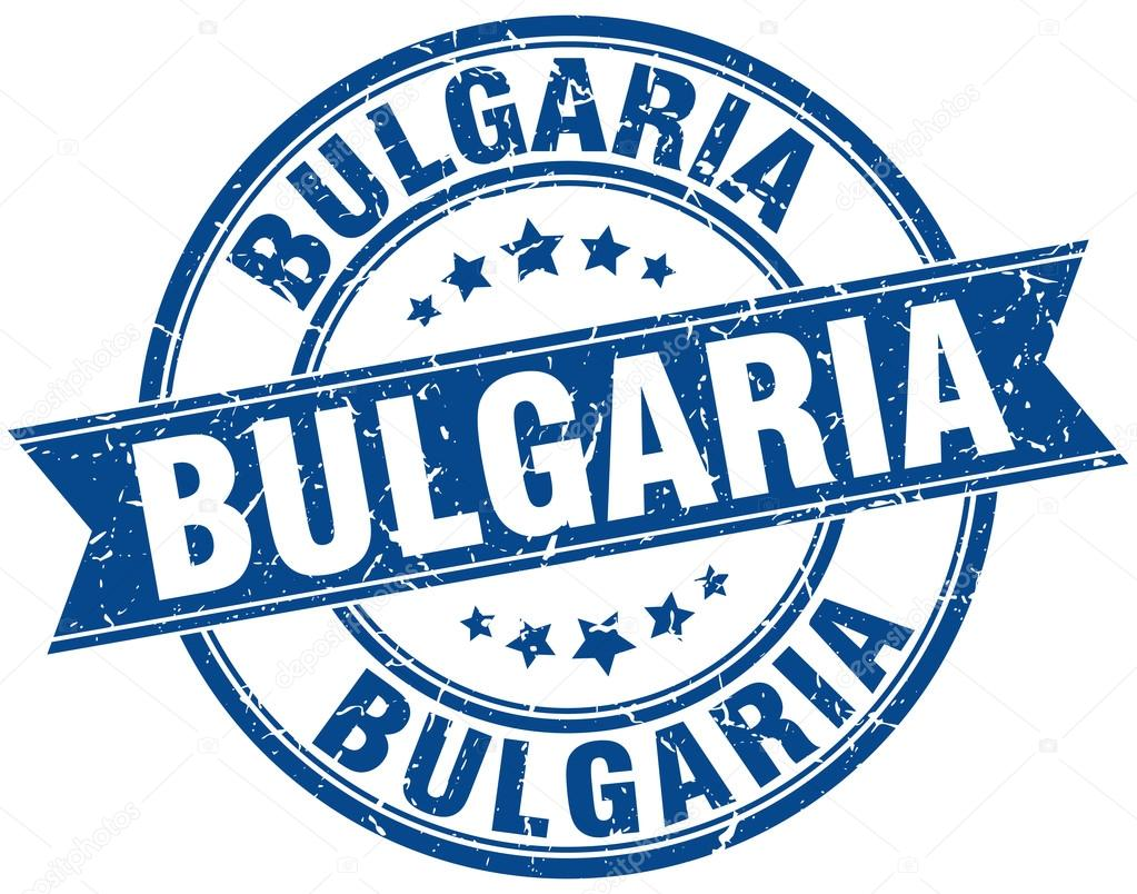 Bleu de Bulgarie rond timbre ruban vintage grunge — Image vectorielle 5ad47b78bdc