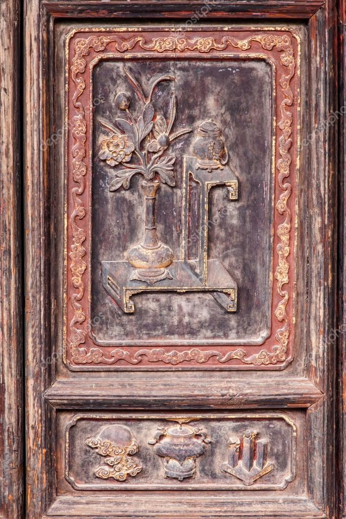 Yunnan Honghe Präfektur Jianshui Tempel Burgsaal geschnitzte Tür ...