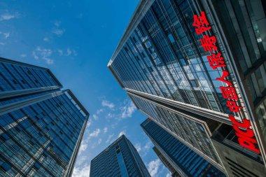 Chongqing Jiangbei mouth financial business district