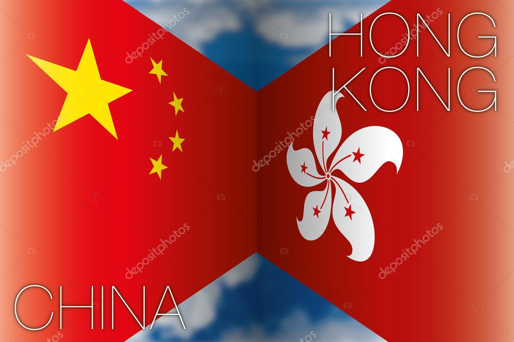 China vs hong kong flags