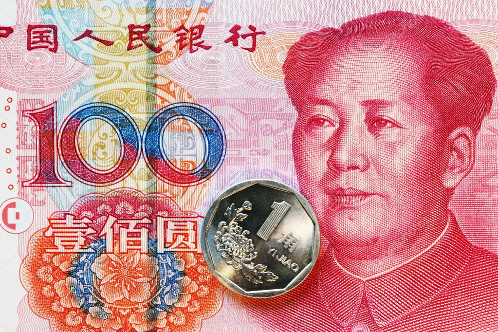 yuan chinese currency coins and banknotes stock photo frizio