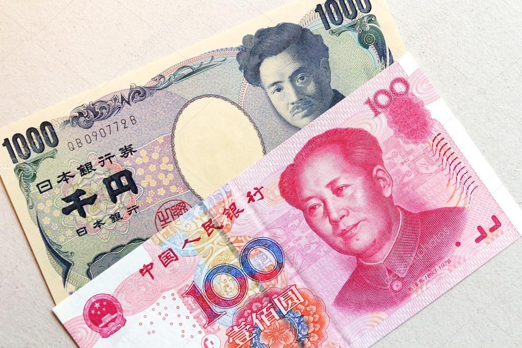 Basura$ y  coartadas diversas  sobre  Marx. Depositphotos_81149736-stock-photo-chinese-and-japanese-banknotes