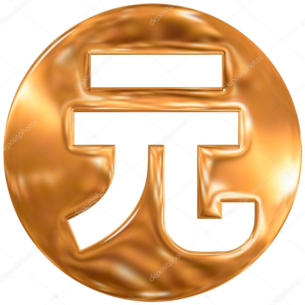 Chinesische Yuan Renminbi Whrungssymbol China Gold Finish