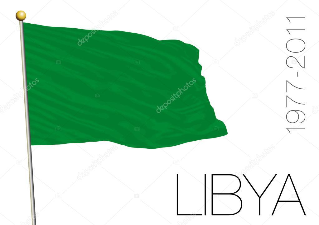 リビアの歴史国旗 — ストックベ...