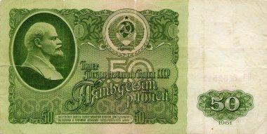 Bill USSR 50 rubles 1961 front side