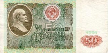 Bill USSR 50 rubles 1991 front side