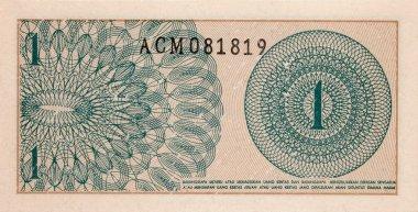 Banknote Indonesia 1 Sep 1964 flip side