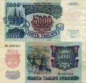 Bankovek banky Ruska 5000 rublů 1992