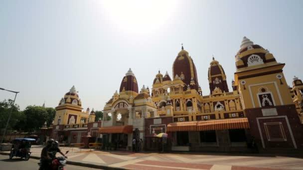 Ansicht von Laxminarayan Temple.