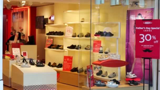 MBT shoes store