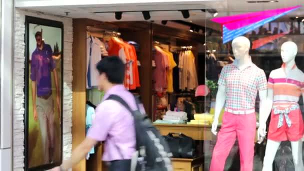Ashworth-Store in Hong Kong