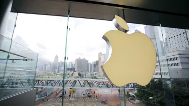 Logo Apple Store