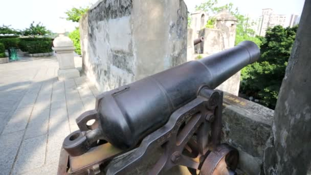 The cannon of the Fortress