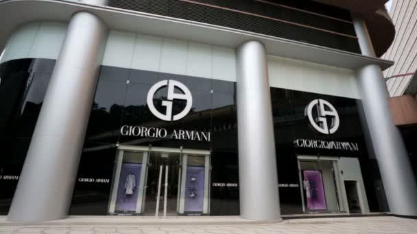 Giorgio armani áruház
