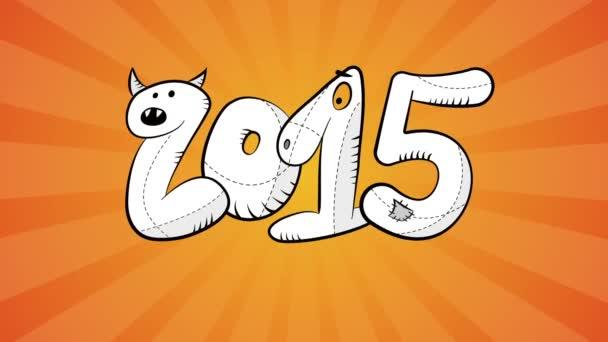 frohes neues Jahr 2015 handgezeichneter Videohintergrund