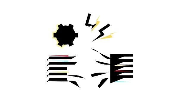 Animace ikon barev nástroje pro elektrickou instalaci