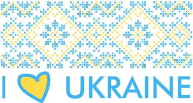 I Love Ukraine Illustration