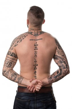 Rear View Of Back Tattooed Man