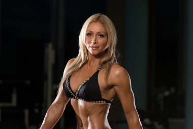 Portrait Of A Physically Fit Mature Woman