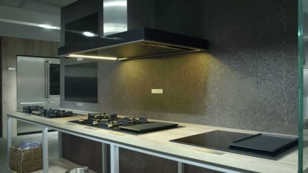 Moderní kuchyňské vybavení
