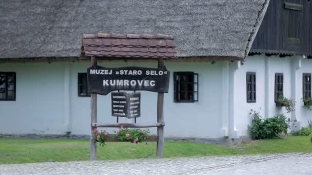 Muzeum Rada do Kumrovce, Chorvatsko