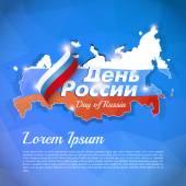 Fotografia Bandiera russa di vettore per il giorno della Russia. 12 giugno