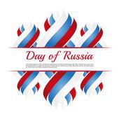 Fotografia Telaio con nastri nei colori blu-rosso-bianco per il giorno della Russia