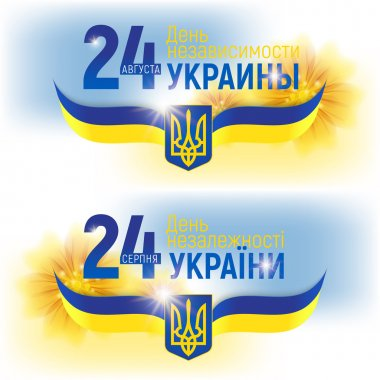 Vector background to the independence day of Ukraine