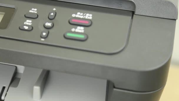 Ansicht der Druckerseiten