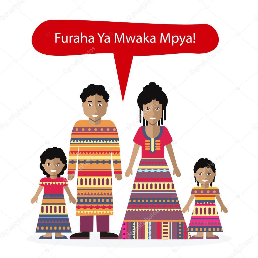 Afrikaner Menschen Gratulation frohes neues Jahr — Stockvektor ...