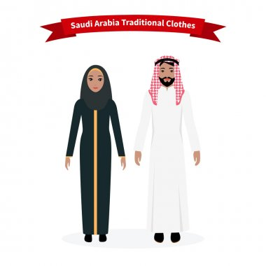 Saudi Arabia Traditional Clothes People
