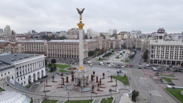 Das Symbol von Kiew, Ukraine - Luftaufnahme des Unabhängigkeitsplatzes, Zeitlupe
