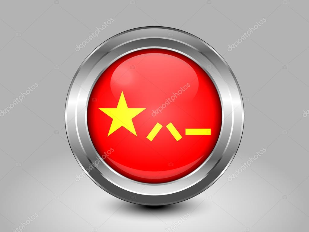 China Variant Flag Metal Round Icon Stock Vector C Simeon Vd 87228230