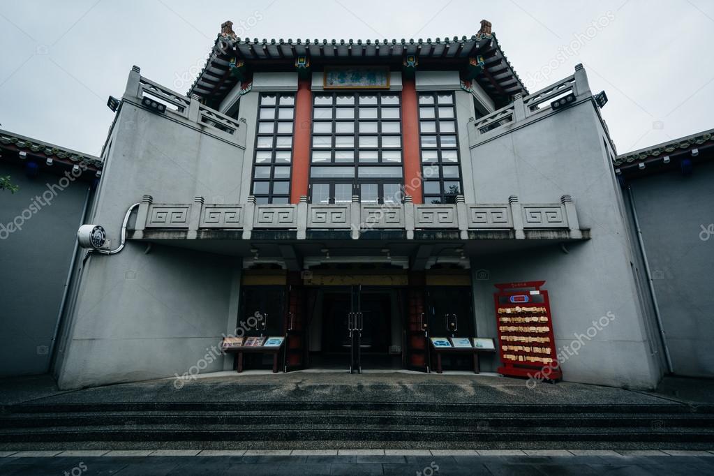 Building at the Taipei Confucius Temple, in Taipei, Taiwan.