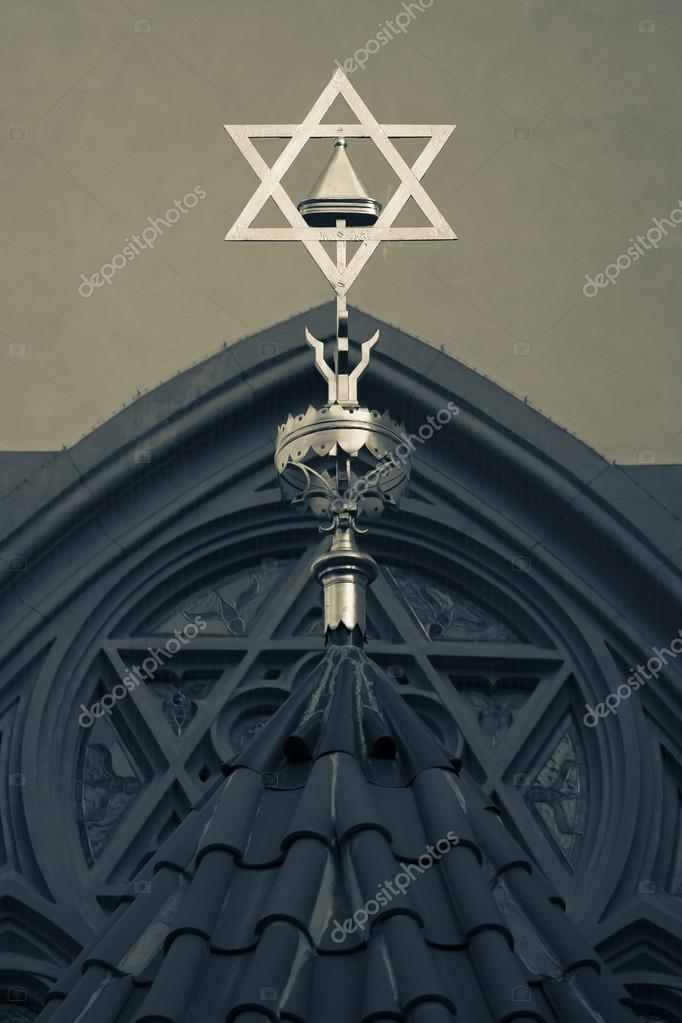 Star Of David Symbol Of Judaism Stock Photo Gashgeron 94874232