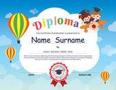 Priorità bassa del certificato di Diploma bambini prescolare scuola elementare