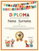 Literatura základní školy děti diplomu certifikát pozadí