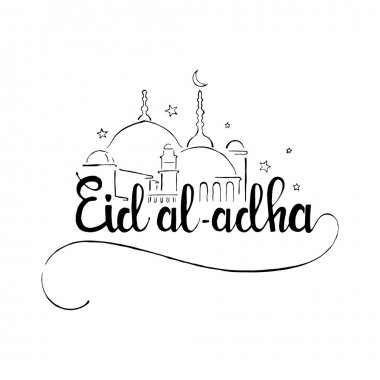 Festival of Sacrifice Eid al-Adha handwritten lettering