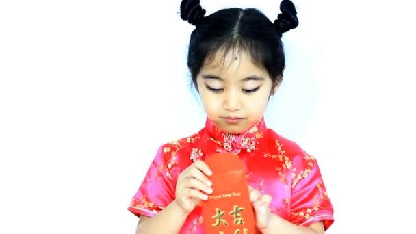 Kínai gyermek meglepő, a keret