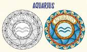Fotografie Zodiac signs theme. Black and white and colored mandalas with aquarius zodiac sign. Zentangle mandala. Hand drawn mandala zodiac for tattoo art, printed media design, stickers, coloring book pages.