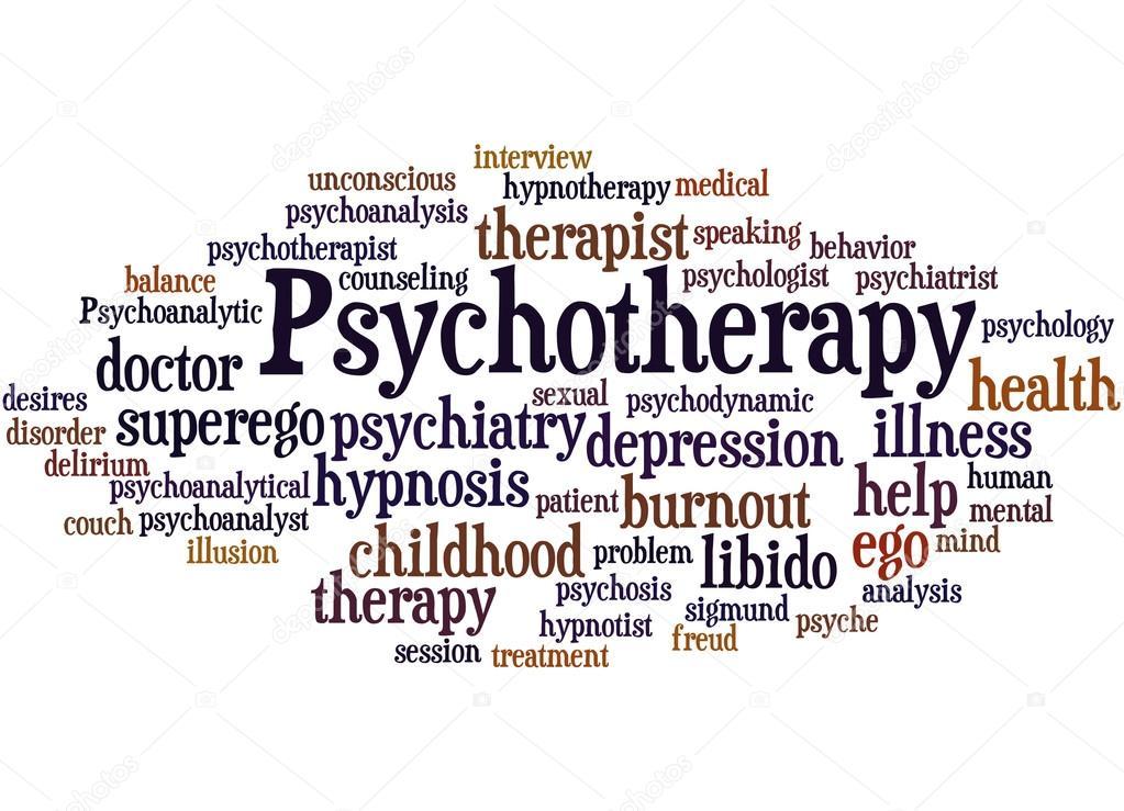 Χρειάζομαι ψυχοθεραπεία;