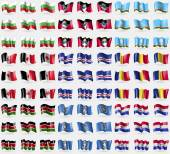Bulgaria, Antigua and Barbuda, Sakha Republic, Udmurtia, Cape Verde, Romania, Kenya, Marianna Islands, Paraguay. Big set of 81 flags. Vector