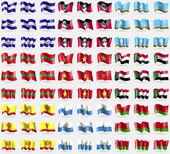 Fotografie El Salvador, Antigua and Barbuda, Sakha Republic, Transnistria, Vietnam, Sudan, Chuvashia, San Marino, Belarus. Big set of 81 flags. Vector