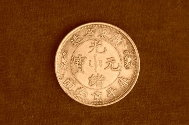 modern times Chinese silver dollars the red background