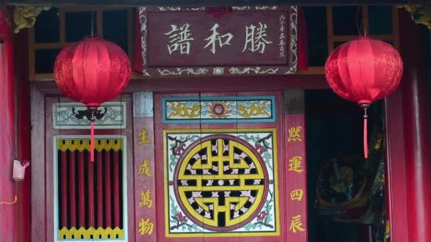 Vietnamese ancient decorations and lanterns
