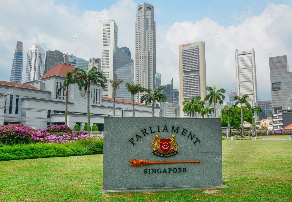 シンガポール国会議事堂 - スト...