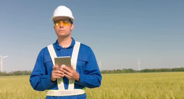 Windmill Technology Supervisor