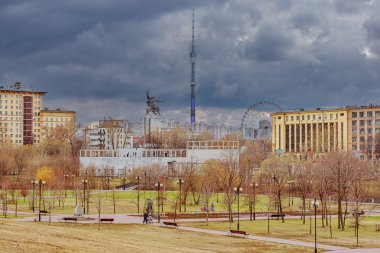Moscow city park